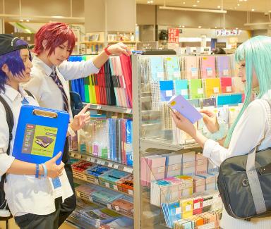お得に飲食・ショッピング!