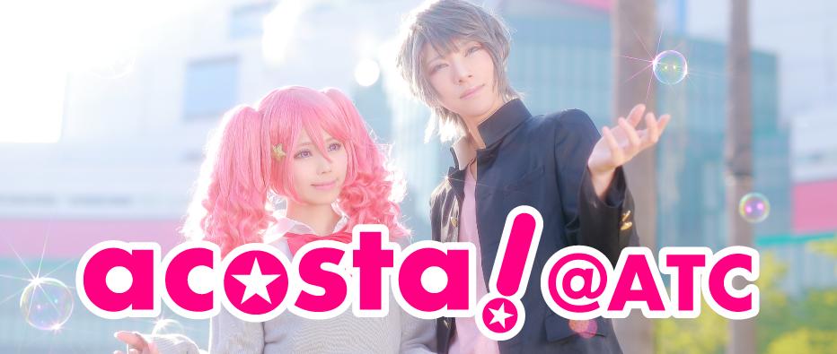 2021年8月29日(日) acosta!(アコスタ)大阪南港ATC チケット情報