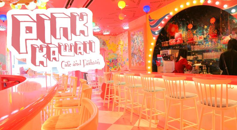 大阪なんばカフェ「PINK KAWAII」