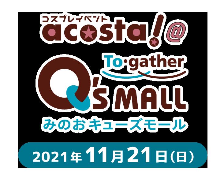 acosta!(アコスタ)@みのおキューズモール 2021年11月21日(日)