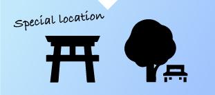 """普段コスプレ撮影できない""""生田神社""""や周辺の公園なども開放!※イベントによって異なります。"""