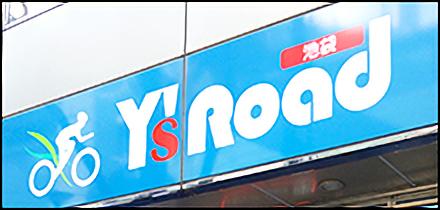 Y'sRoad池袋店、入店OK