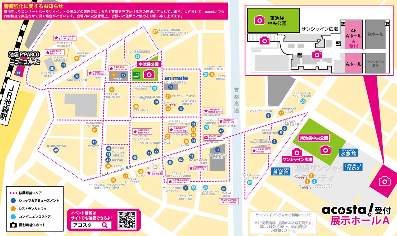 ike10_map