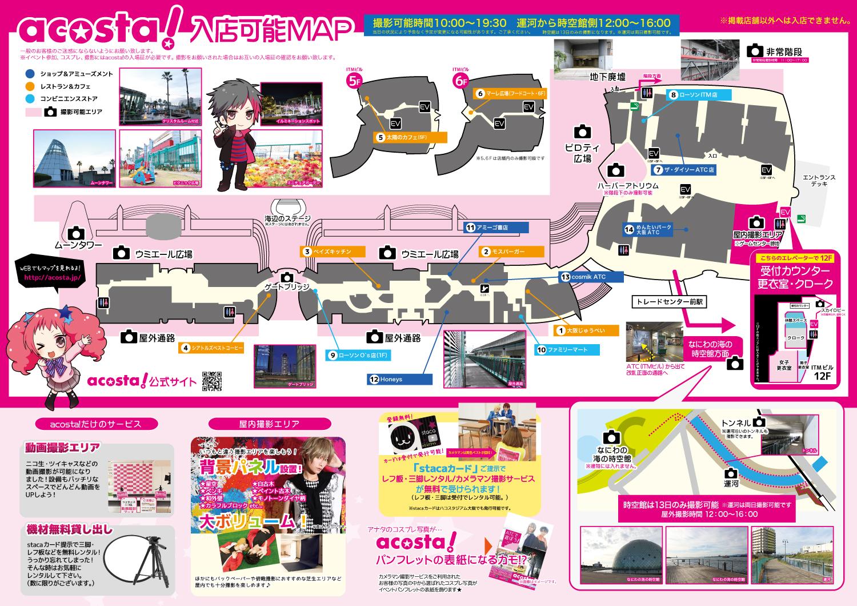 ATC4月29.30日MAP